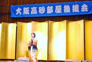 0305-mizukinatsumi