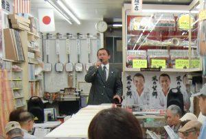 0426_kawasakishuji