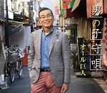 90255_マキシ2面+帯15mm_0418_naoshi_ol