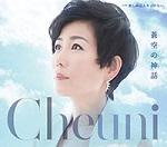 チェウニ_re