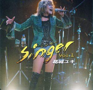 singer-vol-1
