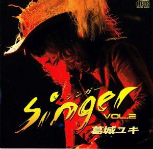singer-vol-2