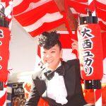 大西ユカリ:大阪の十日戎でテイチク移籍第一弾「大阪に雨が降れば」のヒット祈願