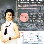 2017/12/16:Cheuni(チェウニ) 「Cheuni ハンサムな女 Christmas Party 2017」