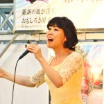 水森かおり:山口県の観光大使として新曲「早鞆ノ瀬戸」をPR