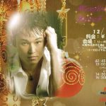 2017/12/11:Kenjiro「X'mas Lunch Show 2017」開催!