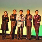 Vol.159のKOBE流行歌ライブは長身イケメン歌手が勢揃い!
