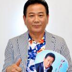 北川裕二:35周年記念曲「伊豆しぐれ」は初の艶歌で勝負!