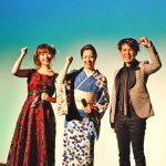 KOBE流行歌ライブ:Vol.170のテーマソングは自分を変えた運命の1曲!